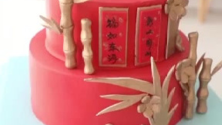 喜庆的颜色漂亮的造型,这样的翻糖祝寿蛋糕由不得人不喜欢!