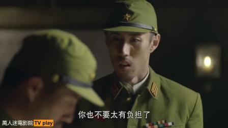 日军将军被国军新兵一枪毙命!本想趁着天黑埋伏国军,不料却落入了国军的包围圈