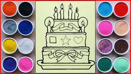 沙画涂色好吃的蛋糕,彩色沙子绘画填色颜色填充 DIY 手工制作展示,小朋友都喜欢玩