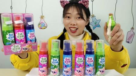 """美食开箱:小姐姐试吃""""雪糕泡沫糖"""",创意喷雾瓶造型,浓稠酸甜"""