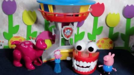 给乔治买了还可以玩的糖果,因为不爱刷牙,就分给小朋友了