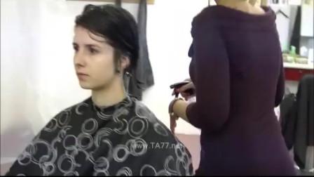 Poland haircut