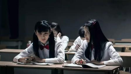 小涛电影解说:7分钟带你看完经典恐怖电影《碟仙之毕业照》