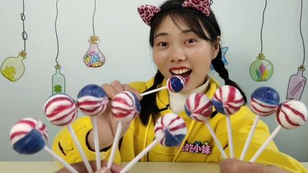 """美食开箱:小姐姐试吃""""3色球可乐味棒棒糖"""",红白蓝交织吮着爽"""