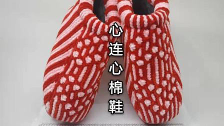 玉儿纺-心连心手工棉鞋教程全集,棒针打居家棉鞋编织视频教程编织花样图解