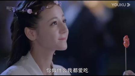 枕上书:帝君自从和凤九谈恋爱后,整个人都再也回不去