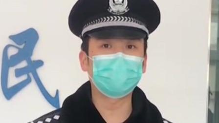 """法治中国60分 2020 巴中:清江战""""疫""""记"""