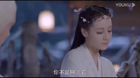 枕上书:帝君直接要娶凤九当帝后,媳妇直接听呆了