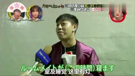 日本节目:中国留学生深夜路灯下借光学习,是因为这个原因
