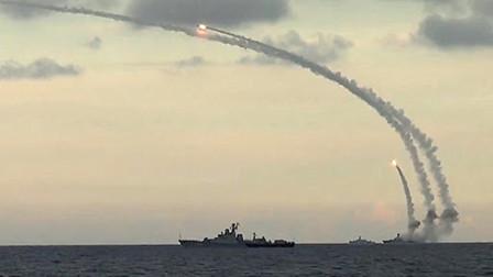 美全面启动自由航行,驱逐舰刚穿过海峡,俄大批导弹就呼啸而至