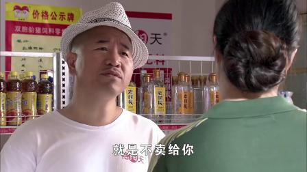 爆笑:刘能耍坏心眼,不料大脚都不买东西给她,这下热闹了!