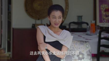上海丈母娘看不起东北爷爷,不料在农村呆了几天,东北话都会说了