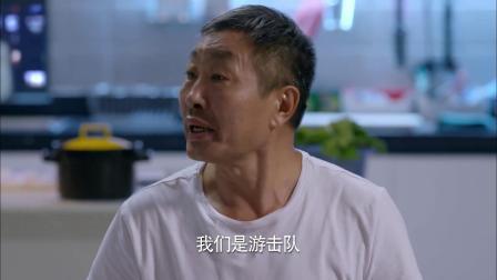 淘气爷孙:农村爷爷还会说名句,不料当场翻译意思,众人笑呸饭!