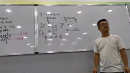 培训机构老师讲课激情四射,一个被数学耽误的暴力英语老师!