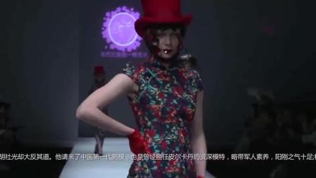 时装秀:印花旗袍,复古宫廷风泡泡袖设计,高贵又典雅!