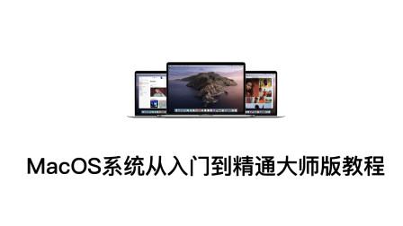 21.注册Apple ID流程教学