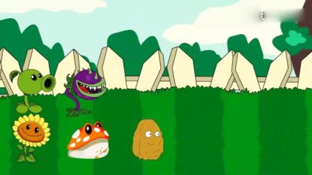 植物大战僵尸:土豆生气了