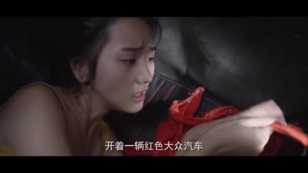 极速营救:女孩被关在后备箱,女警引导,撕衣服作为行踪标记,上演极速营救