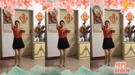 桂林香妹广场舞《等爱的玫瑰》