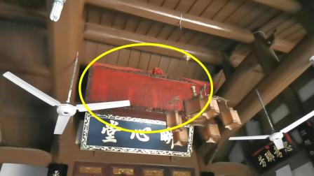 福建发现一件无价之宝,藏在某偏僻山区的老宅,屋顶到处是监控