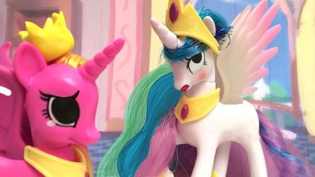 小马宝莉益智玩具故事:宇宙公主做了什么,音韵公主为什么哭了?