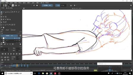 【伟u】动画自制过程2020-02-28