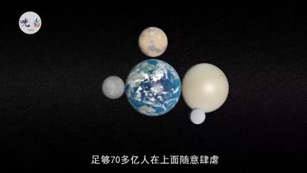 天鹅座NML有多大?星球大对比! 谁才是太阳系大佬?人类太渺小了!