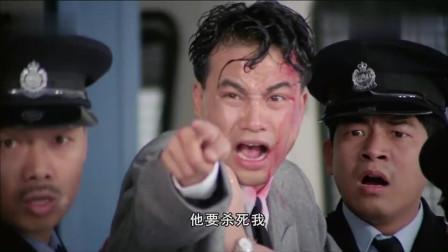 龙之争霸:小伙胆子太肥了!男子直接追进警署,把都看懵了