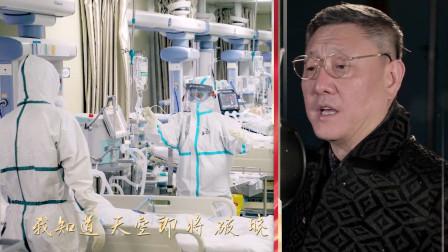 《白衣长城》诠释着医者仁心的使命与担当!