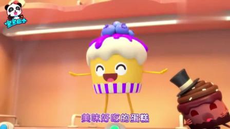 《宝宝巴士美食总动员》售货机里的蛋糕,与爱睡觉杯子蛋糕相遇-31-701