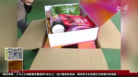 南京:广电携手桂花鸭集团,向黄石捐126万南京味 |直播南京0228