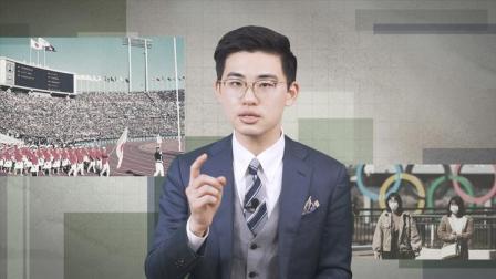 骁话一下:面对疫情日本为何不取消奥运?算算政治经济社会3本账