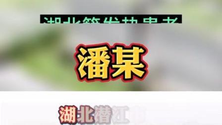 2月27日,#资溪县人民医院 接诊一#湖北 籍#发热患者,目前正隔离治疗。#新型冠状病毒#抗击疫情江西在行动