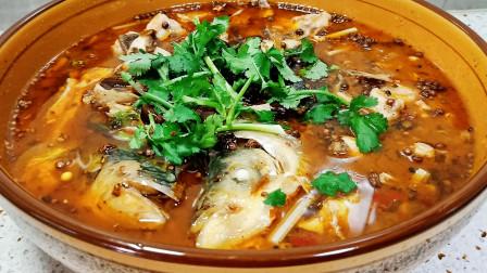 家常鱼的做法,肉质细嫩,汤汁浓郁,这才是家的味道