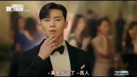 韩剧TV,为何我如此完美