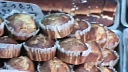 1976年上海糕点店!那时的蛋糕很好吃!