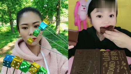 美女直播吃巧克力面包、奶酪骰子糖,甜品口味任选,小朋友想吃吗
