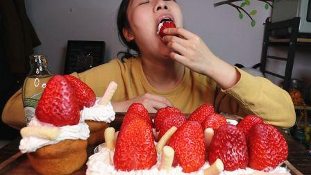 巨大草莓 超多奶油 杯子蛋糕