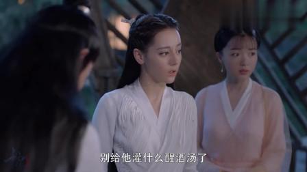 """枕上书:沈晔喝的伶仃大醉,白凤九本想不管的,但是她惜""""财""""啊"""