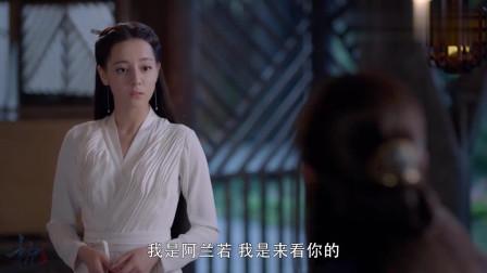 枕上书:沈晔无比愤怒,识破白凤九的身份?大声指责她不是阿兰若