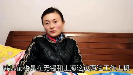 安徽蚌埠人嫁入上海住着蜗居房!转身都难是享福?还是委屈心酸