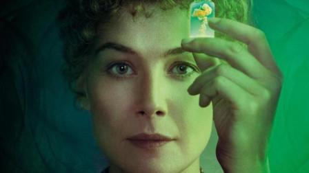 居里夫人传记《放射性物质》预计月日英国上映