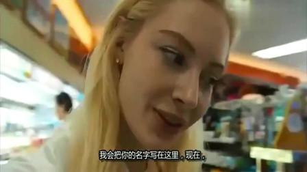 外国人在中国:外国美女来深圳旅游,没想到中国这么美,刷新了自己的世界观!