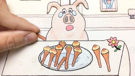 太乙飞猪,我想吃卤味,给我一点猪尾巴吧