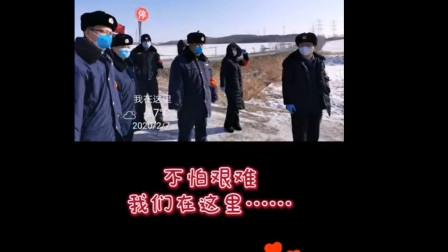 战疫情  保安全  黑龙江七台河市场监管人在这里值守!
