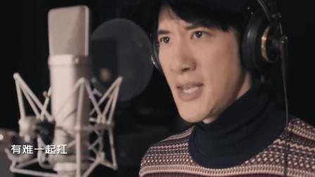 《天赐的声音》MV纯享:王力宏抗疫歌曲《坚信爱会赢》