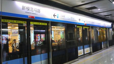 [2020.1]南京地铁1号线 玄武门-新模范马路 运行与报站