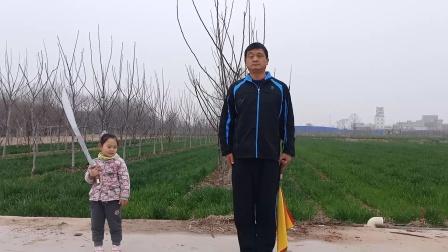 2020年2月29日(马春喜36式太极刀第一次录像)