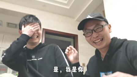两个农村老光棍,平均年龄33岁,一见面就笑个不停,场面尴尬