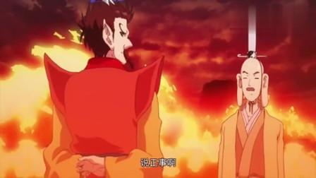 狐妖小红娘:暗月守卫上一秒说完霸气的话,下一秒就死了!